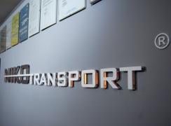 logo 3d wewnętrzne - biuro